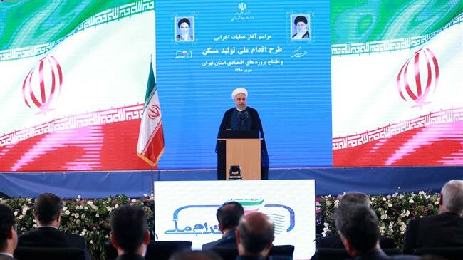 President Rouhani says no talks with US unless bans lifted, Iran rights respected