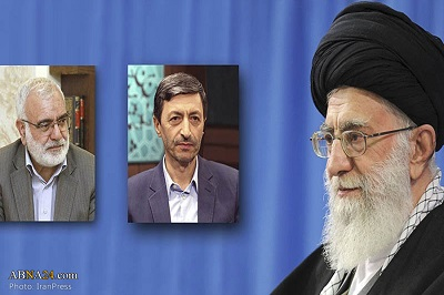 Leader appoints new head of Imam Khomeini Relief Foundation