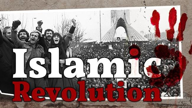 London marks 40th anniversary of Islamic Revolution