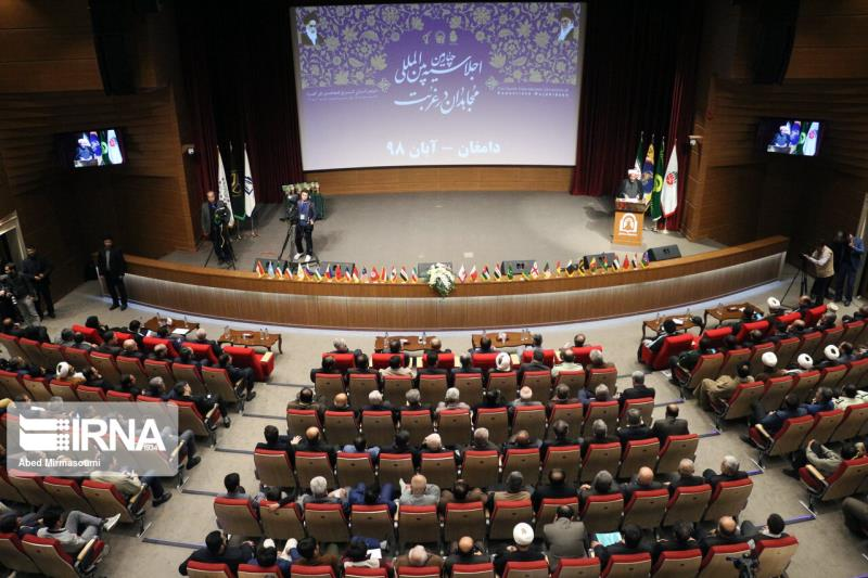 "Iranian city of Damghan hosts international summit titled ""resistance fighters in alien countries"""