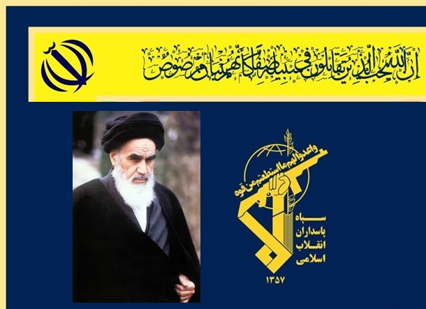 IRGC, a force which defends revolution and confronts terrorism in region