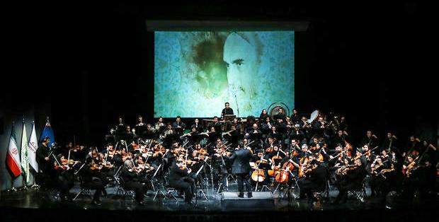 Ruhullah Symphony - Part 2