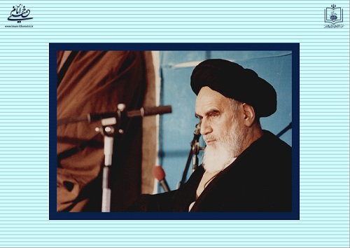 Imam Khomeini encouraged believers to equip themsleves with wisdom and knowledge