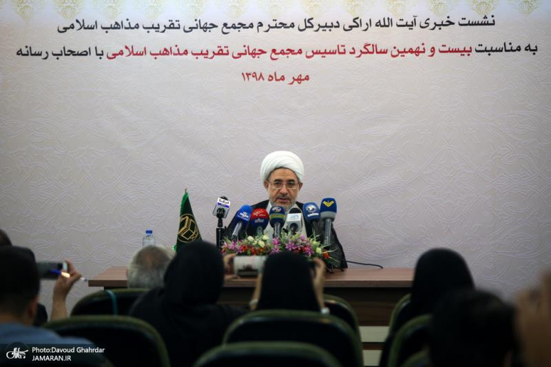 Secretary-General of the organization of proximity of religions addresses a press briefing
