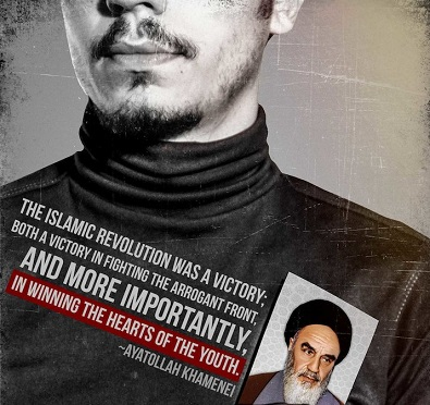 What was great work done by Imam Khomeini?