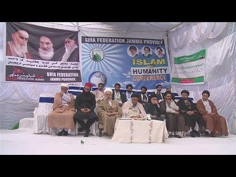 Jammu region hosts 'Islam and Humanity' summit