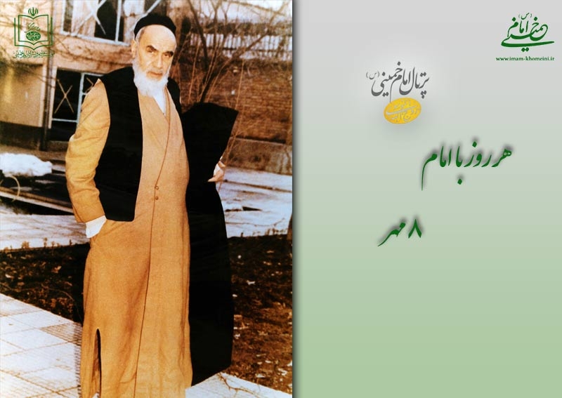 Imam Khomeini maintained that Islam can provide political theory for societies