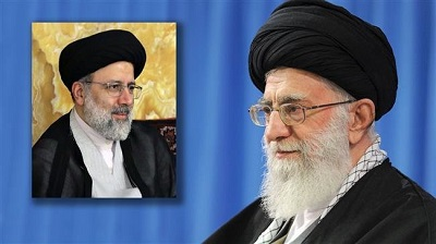 Leader appoints Iran`s new Judiciary chief