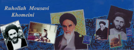 Imam Khomeini`s life