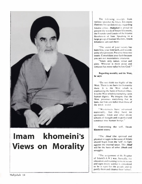 Imam Khomeini's views on Morality and the West