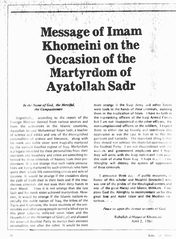 Message of Imam Khomeini on the occasion of martyrdom of Ayatollah Sadr