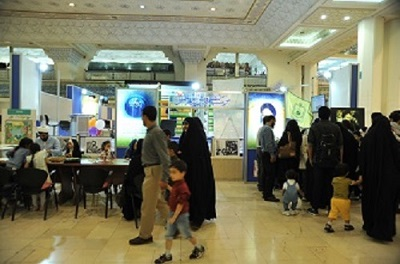Imam Khomeini`s works being displayed at International Quranic exhibitiion in Tehran