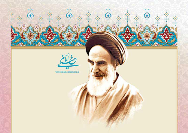The Reasons for the Success of Islamic Revolution under Imam`s Leadership