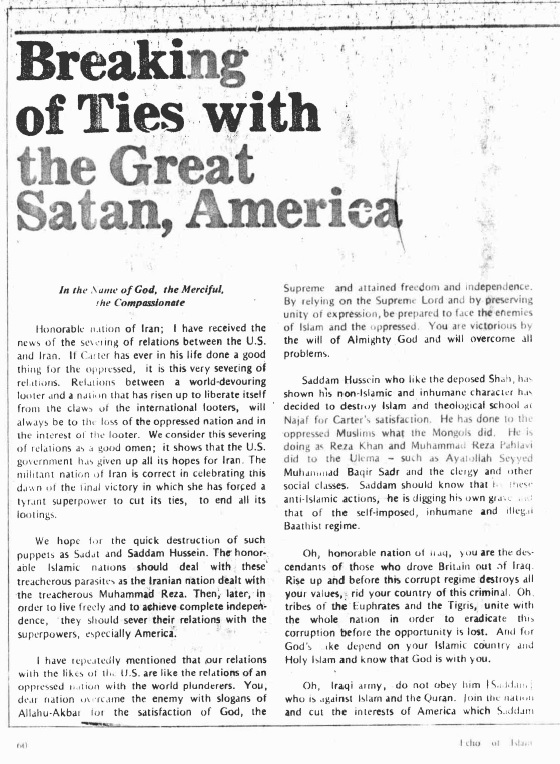 Breaking of ties with the Great Satan, America