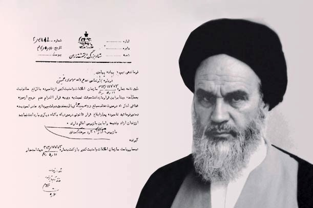 Shah regime couldn't silence Imam Khomeini by imprisonment
