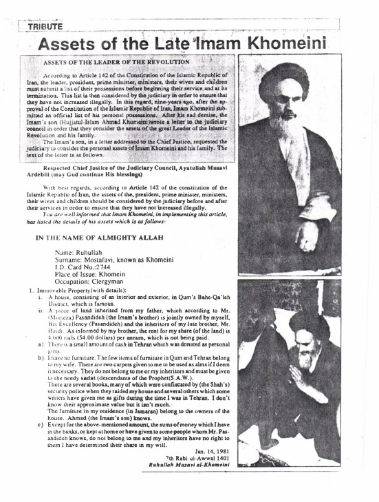 Assets of the Late Imam Khomeini