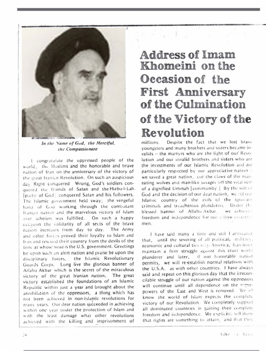 Address of Imam Khomeini on the Occasion of the first Anniversary of the Culmination of the victory of Islamic Revolution