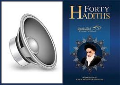 "An Introduction to Imam Khomeini's famous book  of ""an exposition on Forty Hadith"""