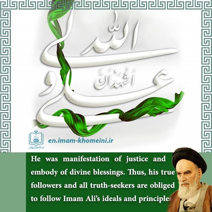 Imam Ali (PBUH) in Imam Khomeini`s viewpoints
