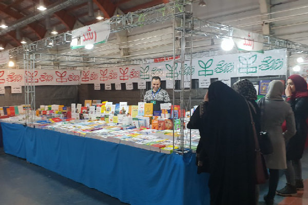 Foreign publishers showing interest in Tehran internatioal Book exhibitiion