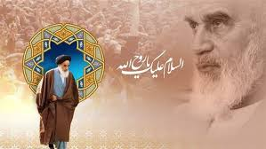 Iranians, devotees worldwide marking 30 years since departure of Imam Khomeini