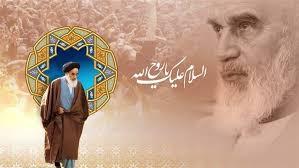 Iranians, devotees worldwide marking 30 years since departure of Imam Khomeini
