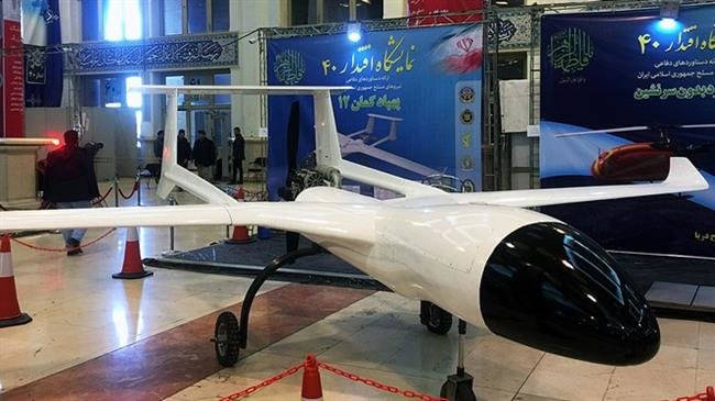 Iran's Armed Forces unveil drones, missiles ahead of the 40th anniversary of the 1979 Islamic Revolution