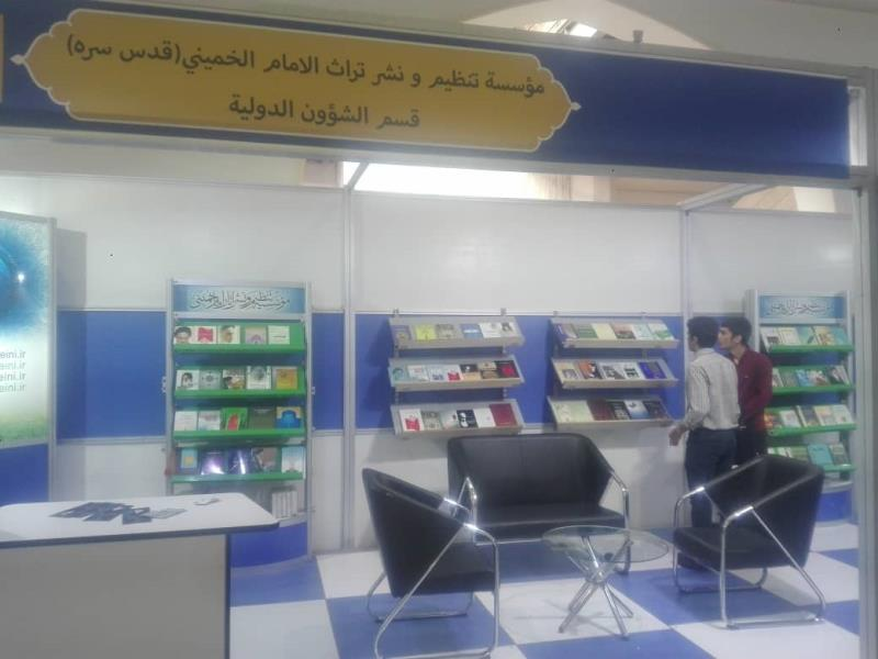 Book stall displaying Imam Khomeini`s works at 28th International Book Exhibition in Tehran