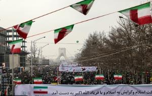 World people see Iran as a role model against global arrogance.