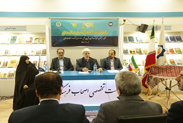 Imam Khomeini's works in Indonesian and Khazakh languages inaugurated at international book fair