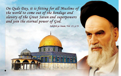 Significance of reviving International Quds Day from Imam Khomeini`s viewpoint