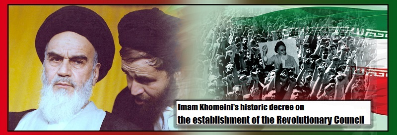 Imam Khomeini's historic decree on the establishment of the Revolutionary Council