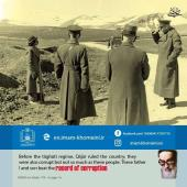 Ban on Islamic veil by Reza Khan in Imam Khomeini`s quotes