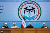 The opening ceremony of international Islamic unity conference