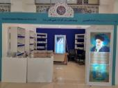International Department of the institute set up a stall at 27th International Quranic Exhibition in Tehran to display Imam Khomeini`s works