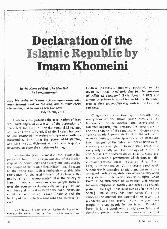 Declaration of the Islamic Republic by Imam Khomeini