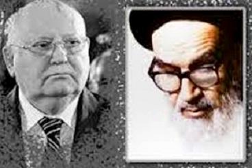 Imam Khomeini`s historic letter to Gorbachev