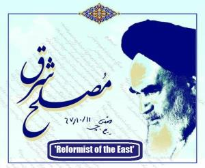 Reformist of the East