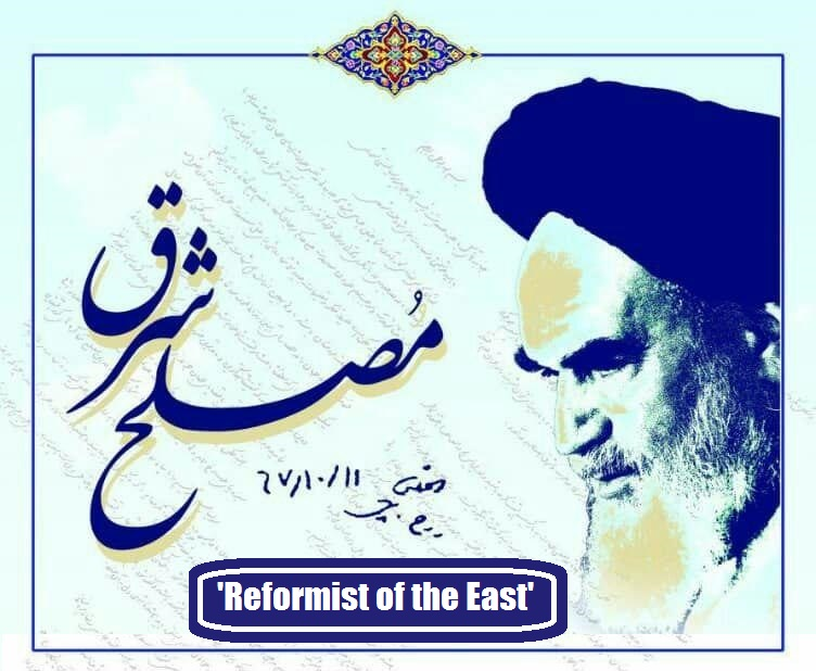 Summit 'Reformist of the East' held at Imam Khomeini's shrine