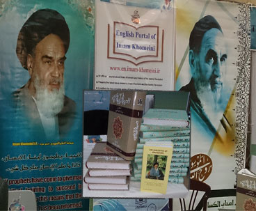 Imam Khomeini`s legacy consists of his ideals and dynamic works