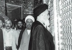 Imam Khomeini's return to Iran