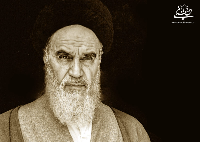 Imam Khomeini explained how to eradicate the roots of anger