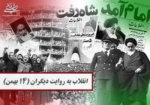 US must correct its behavior towards oppressed nations, Imam Khomeini warned