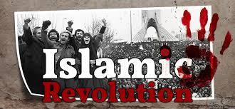 Islamic Revolution of Iran