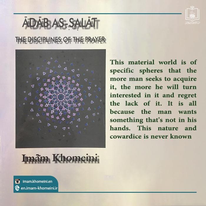 Imam Khomeini explained cordial disciplines of prayers, spiritual duties of traveler