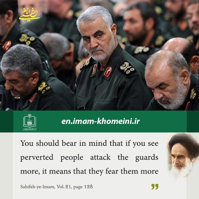 On the occasion of General Soleimani's martyrdom ; Imam Khomeini`s quotes on martyrdom