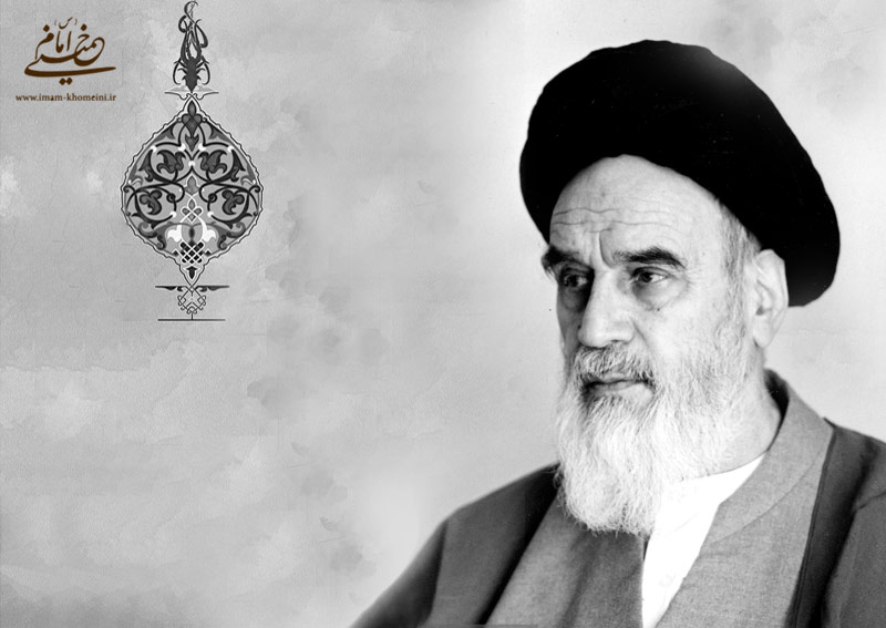 How can faithful people guard themselves against evil, Imam Khomeini explained