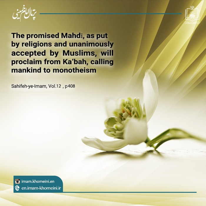The Promised Mahdi in Imam Khomeini`s viewpoints