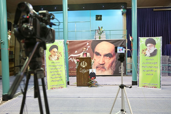 A virtual and online ceremony was held to celebrate Eid-Ghadir at Hossainah Jamaran.