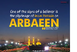 Faithful believers mark Arba'een as COVID-19 restricts pilgrimage to Karbala